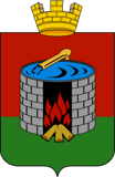 185px-Coat_of_Arms_of_Staraya_Russa.svg